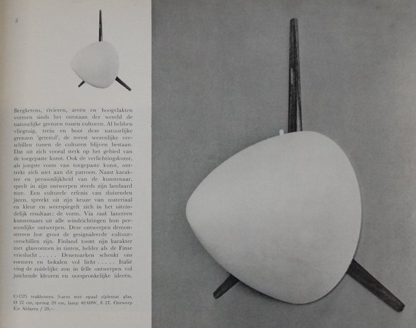 RAAK sconces pair by Eje Ahlgren 1957