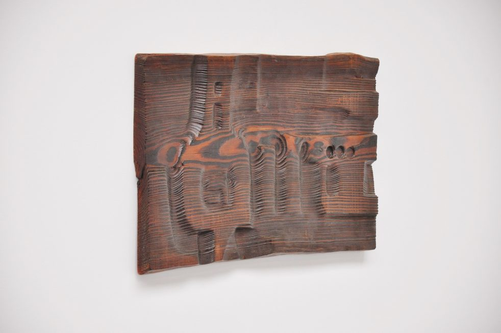Wood artwork wall sculpture abstract ceder wood 1971