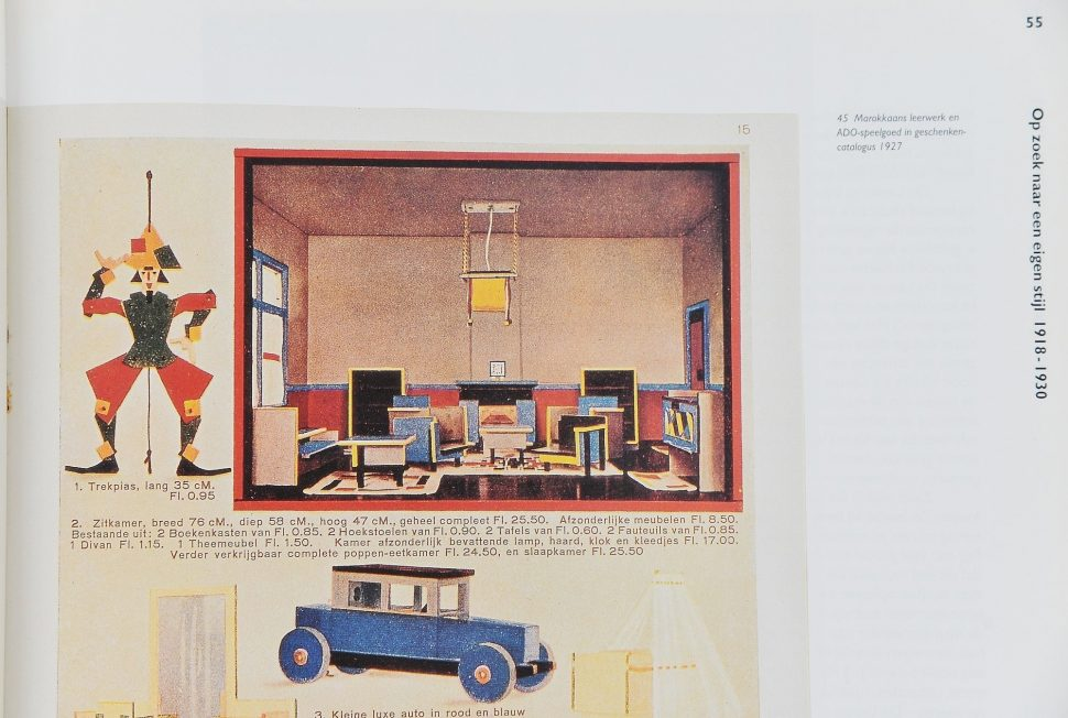 Ado Ko Verzuu toy clown pully Holland 1925